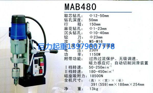 MAB480