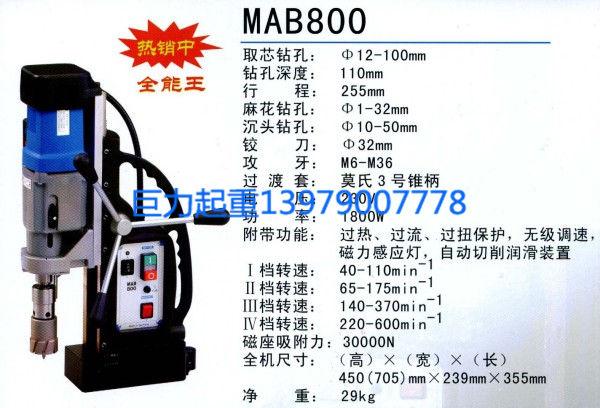 MAB800