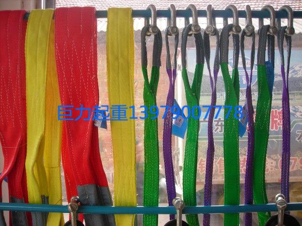 吊装带系列
