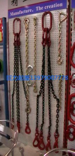吊索具系列